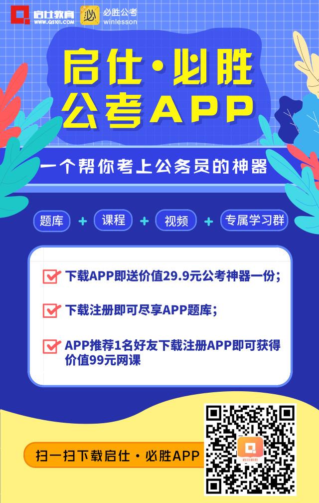 2018广西百色祈福高级中学聘用教师控制数招聘教师部分岗位拟聘公示
