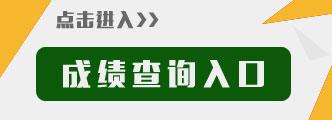2019年广西公务员考试第二次报名入口
