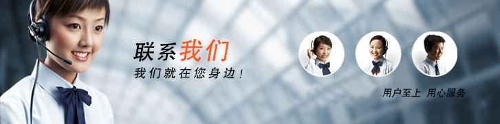 桂林市公安局2019年度直接面试公开招聘后勤服务聘用人员控制数人员公告