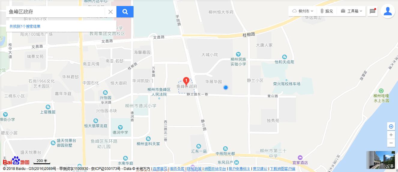2020广西柳州鱼峰区下属事业单位考试招聘面试公告